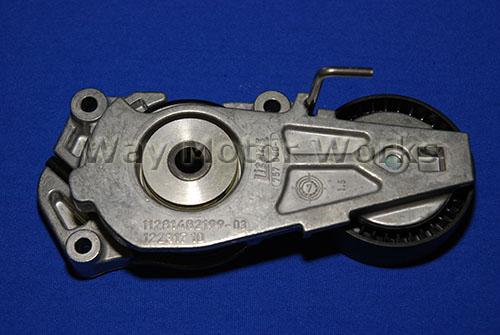 OEM - Belt Tensioner (R50)