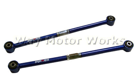 Megan Racing Adjustable Rear Camber Links