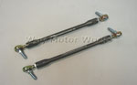 NM Adjustable Front Sway bar links