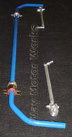 Ireland Engineering 22mm Adjustable Rear Sway Bar